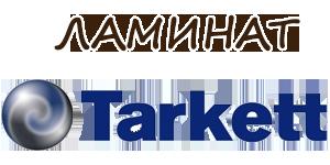 tarkett-logo-200